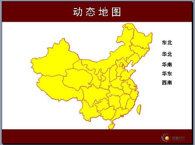 动态中国地图 原创PPT作品 Powered by Discuz