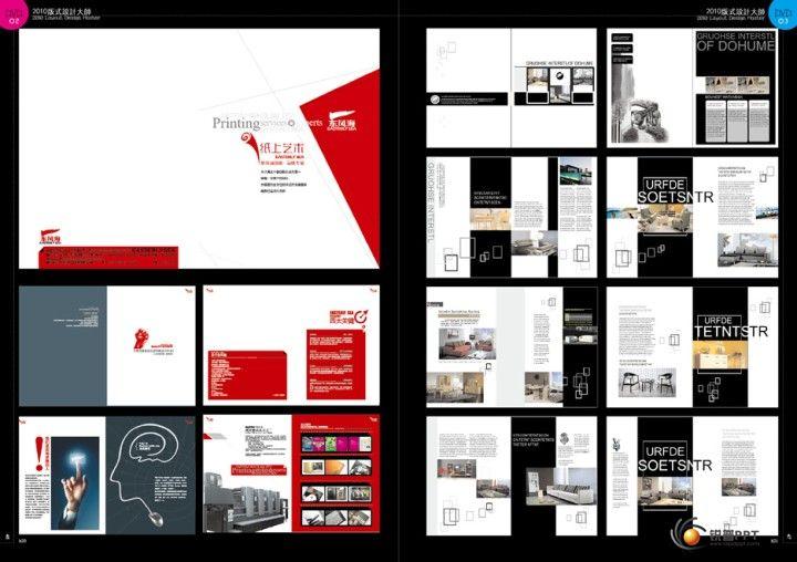 版式设计与ppt借鉴图片