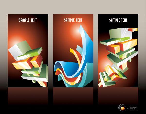 立体线条背景矢量素材 图片素材 Powered by Discuz