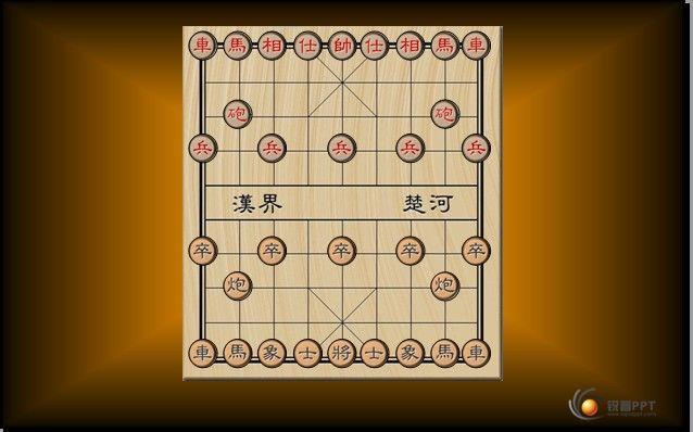 求象棋棋子 - 寻找素材 - 锐普ppt论坛 - powered by