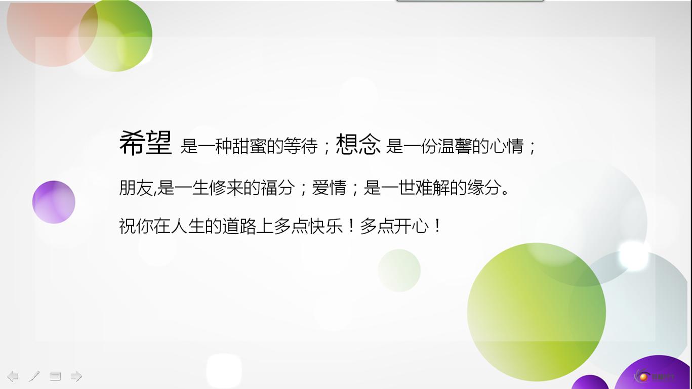 论坛广场 69 ppt素材区 69 ppt模板 69 【青衣】校园风系列——