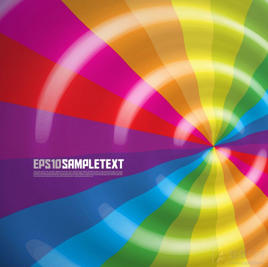 七彩波纹背景矢量素材 5张EPS格式 图片素材 Powered by Discuz