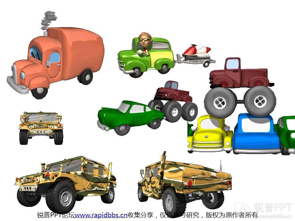 飞机gif动画图片素材