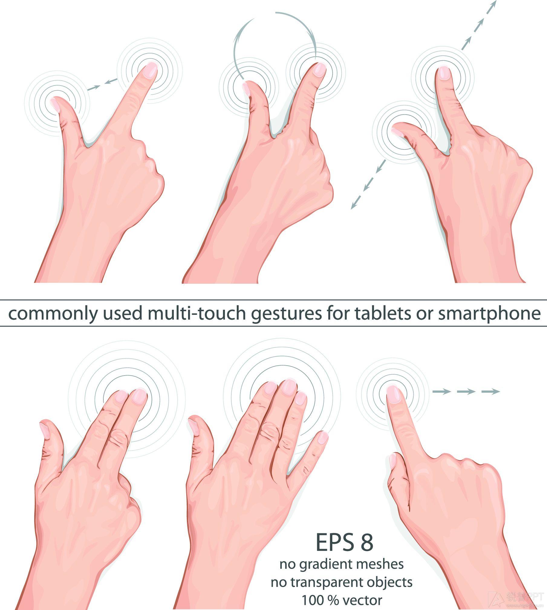 矢量手形 - 图片素材