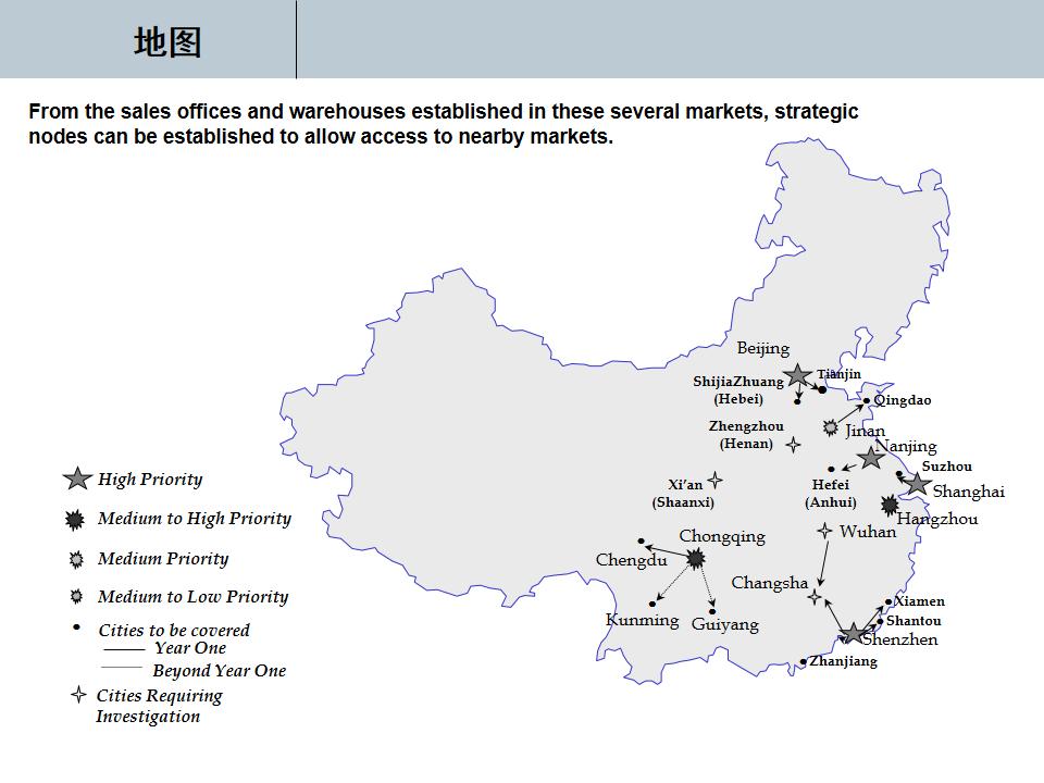 中国地图素材——可移动省份