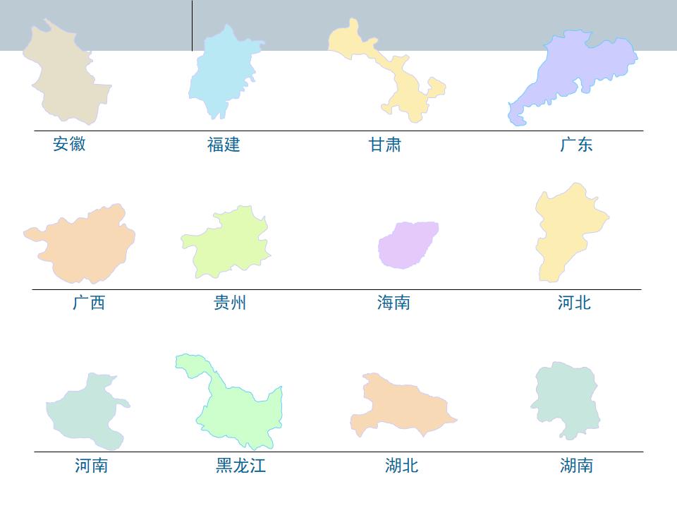 中国地图素材 可移动省份