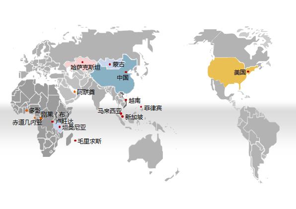 转一个可编辑的中国 世界地图 PPT图表 Powered by Discuz