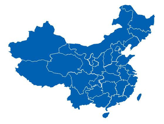 69 ppt素材区 69 ppt图表 69 转一个可编辑的中国,世界地图