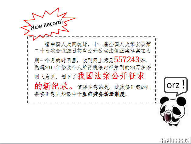 清新风ppt背景图片
