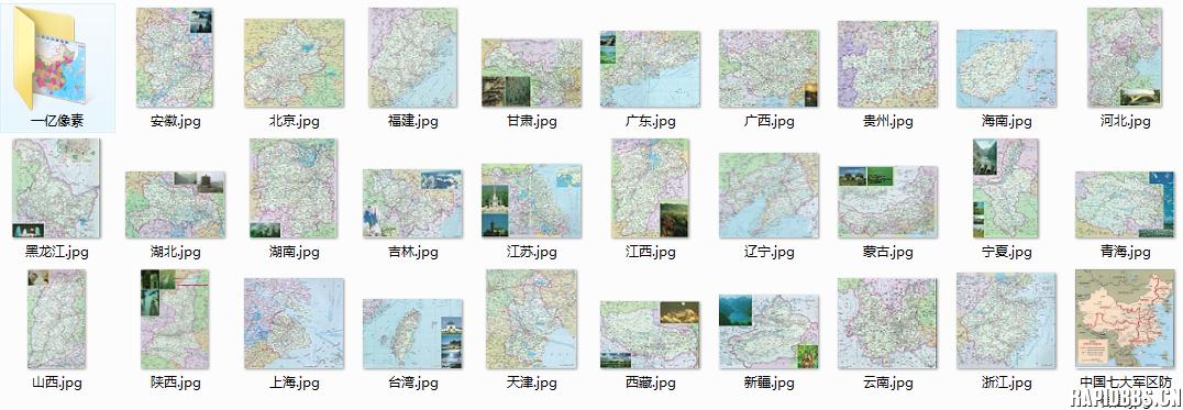 其中含各省高清地图,1亿像素中国地图