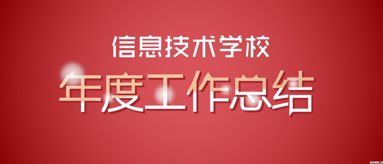 【课程预告|直播帖】用ppt做淘宝体标题设计(@china)