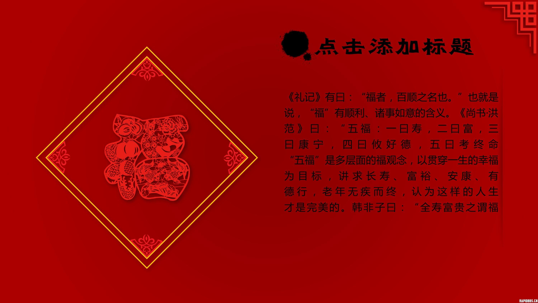 论坛广场 69 ppt素材区 69 ppt模板 69 中国风微立体模板