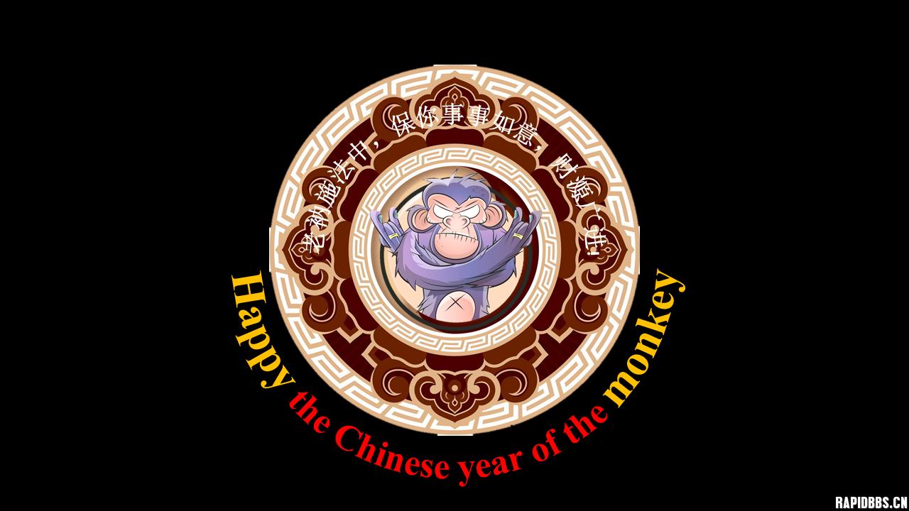 猴年清新红色贺卡 - 原创ppt作品