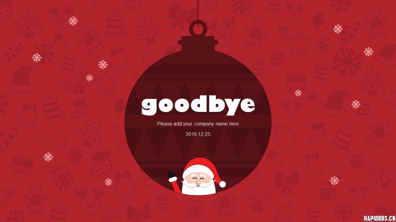 圣诞节主题免费ppt模板(内附纯手绘圣诞老人哟!)【灰色的风】