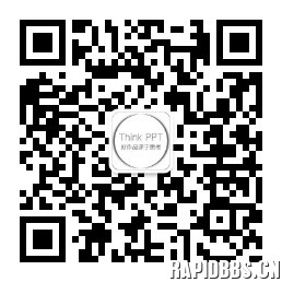 qrcode_for_gh_4270f2bde1ad_258.jpg