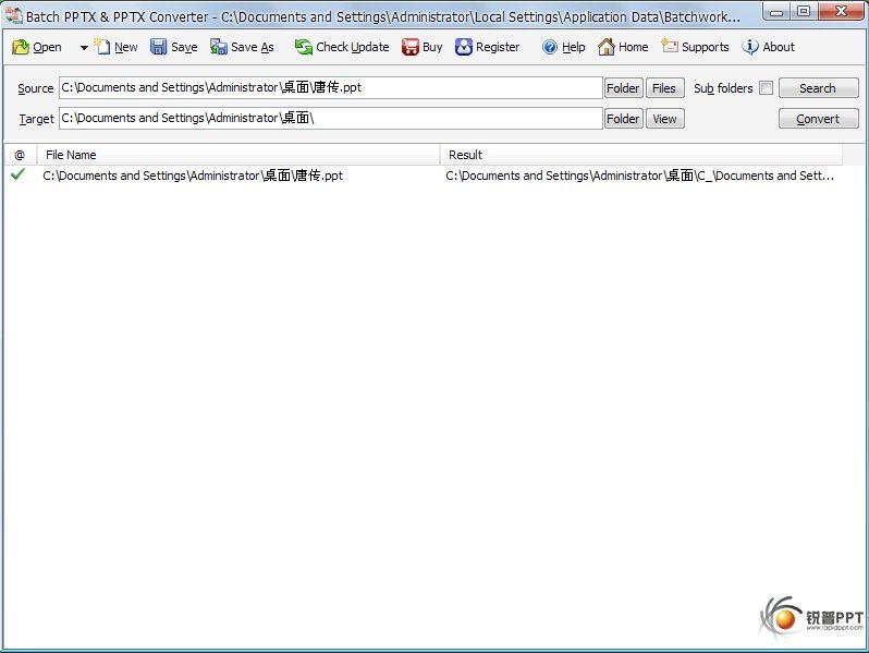 ppt转pptx的软件ppt2ppt 软件插件 Powered by Discuz