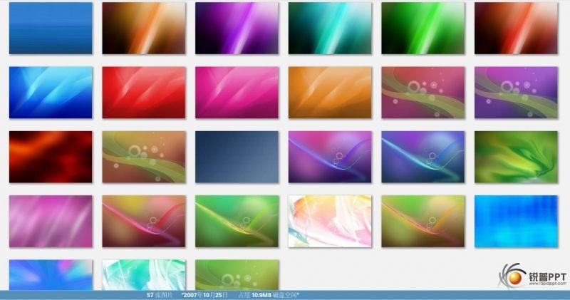 实用炫彩背景57张1920x1200 图片素材 Powered by Discuz